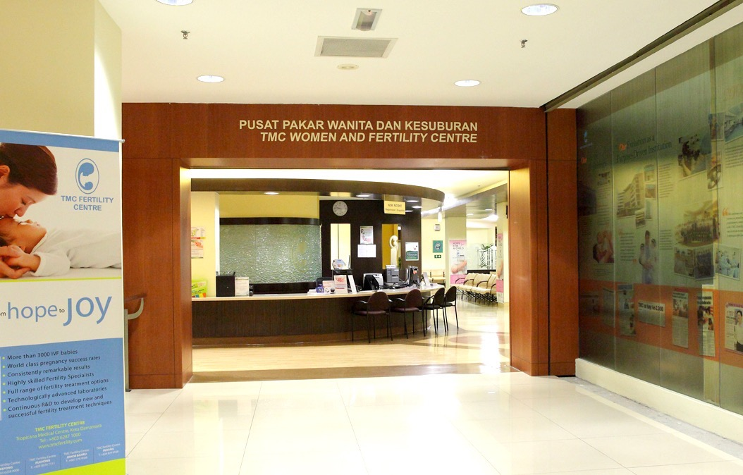 马来西亚丽阳助孕中心