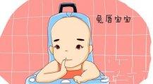 马来西亚试管婴儿避产下免兔唇宝宝?