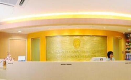 马来西亚阿尔法助孕中心(AFC)